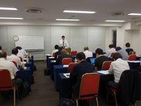 9/20(木)田中先生セミナーのご報告