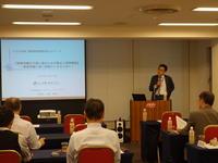 10/17(木)木村先生・松浦先生セミナーのご報告