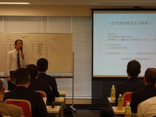 沖田先生セミナー3
