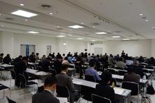 東京地方税理士会 緑支部様 支部研修会のご報告