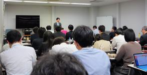 東京青年税理士連盟 実務研修部・中央部会共催研修会のご報告